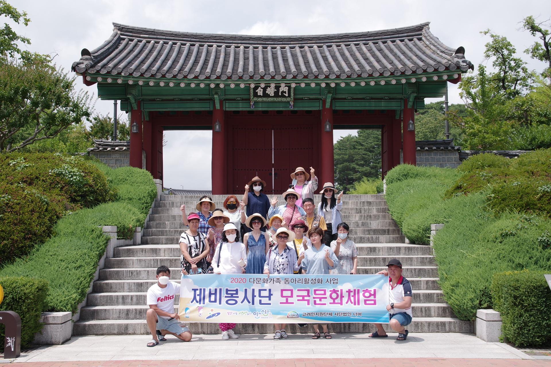 제비봉사단202007강릉 (9).JPG